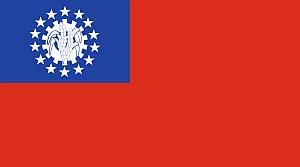 Flagge von Birma   Rechte: OpenClipart Library